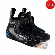 Bauer Nexus N5000 Boots (pair of boots only)